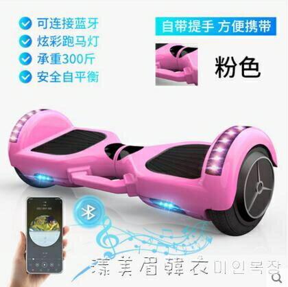 夯貨折扣!都馭智慧電動自平衡車成年小孩成人兒童8-12雙輪兩輪學生男女代步