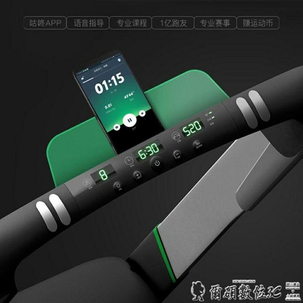 跑步機家用款超靜音減震室內小型電動折疊抖音健身LX 年貨節預購