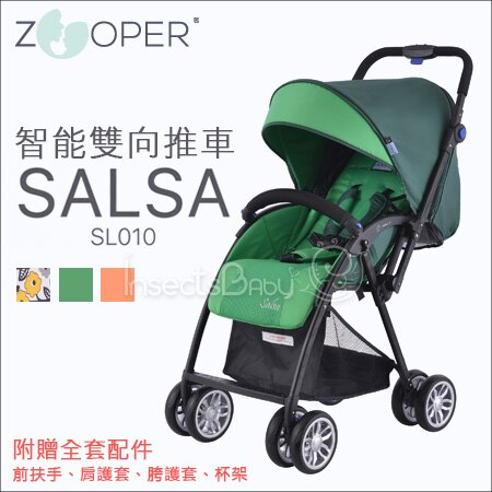 ?蟲寶寶?【美國 Zooper】超輕鋁車架全車5.5kg /新生兒適用 Salsa 智能雙向推車- 綠《預》