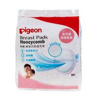 婦嬰用品-孕婦用品推薦Pigeon貝親 - 蜂巢式防溢乳墊 36片裝 【好窩生活節】。就在小奶娃婦幼用品婦嬰用品-孕婦用品推薦