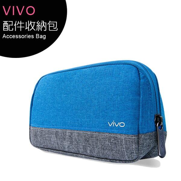 VIVO萬用時尚收納包(X-203)