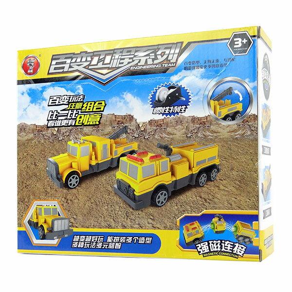 【888便利購】百變磁力工程車(吊車+噴水車)(8805)(可與其它系列互換)