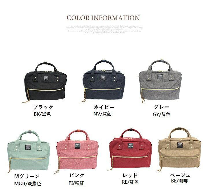 日本anello  /  2way / 方型手提肩背兩用背包 / 聚酯纖維 / AT-C1224。共7色-日本必買 日本樂天代購(3500*0.6) 1