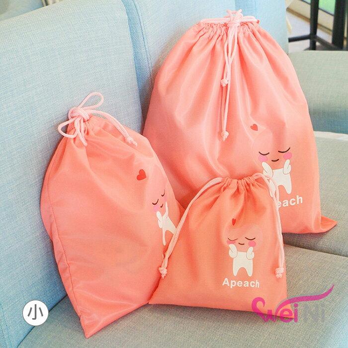 wei-ni 可愛三件套束口袋(小) 旅行收納袋 萬用收納袋 衣物分類袋 雜物袋 運動收納袋 游泳分類袋 收納袋