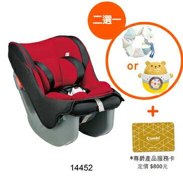 【贈好禮2選1+尊爵2年保固卡】日本【Combi康貝】Coccoro EG 初生型安全汽座(汽車安全座椅)-薔薇紅