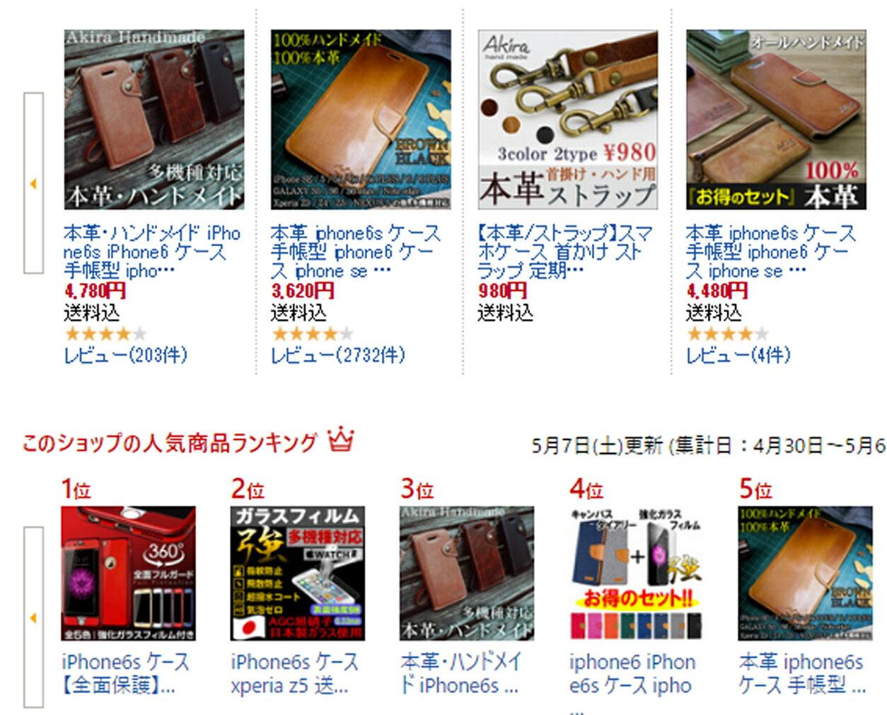 [SONY] Akira手工真皮皮套 [基本款棕色][Z2,Z3,Z4,Z5,Z5+,Z5C,C4] 8