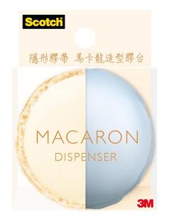 3M810MD-4馬卡龍隱型膠帶造型膠台(19mmx7.6M)【藍莓優格】藍色