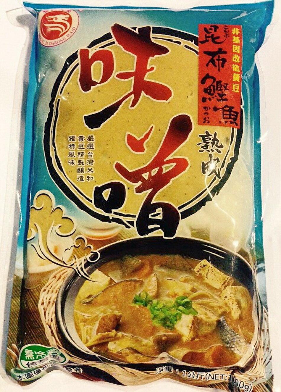 拌炒煮湯蒸燉大榮昆布鰹魚味噌1000g