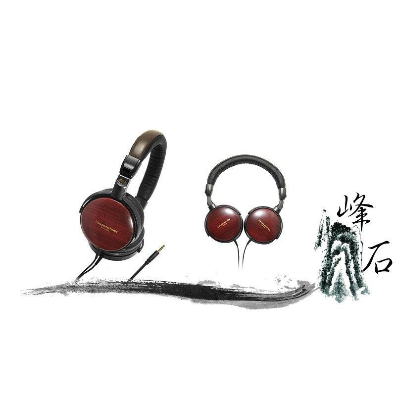 樂天限時促銷!平輸公司貨 日本鐵三角 ATH-ESW9  攜帶式耳機