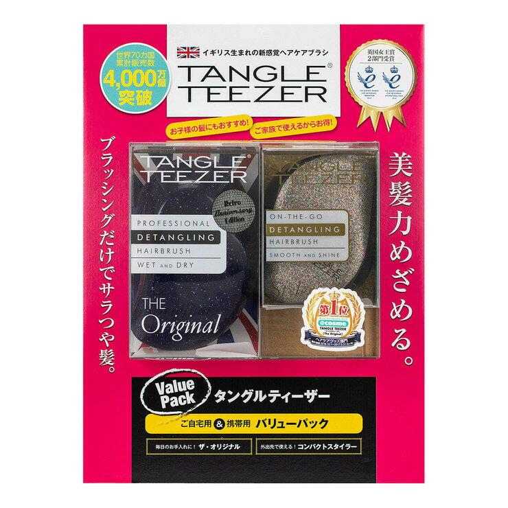 Tangle Teezer 護髮梳組 2 入