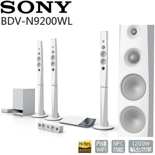 ★限時下殺★【免運】SONY 新力索尼 BDV-N9200WL 3D 藍光 家庭劇院 音響 喇叭 NFC WIFI 9.1聲道 公司貨