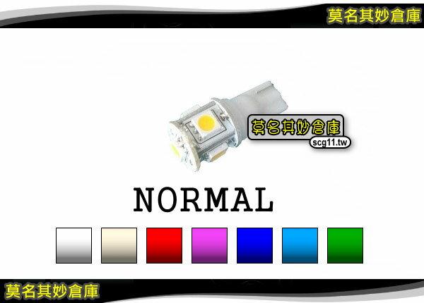DU007 莫名其妙倉庫~LED T10燈泡  牌照燈 ~Ford 福特 new mond