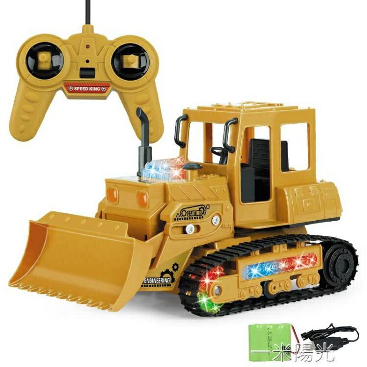 大號遙控無線電動挖掘機挖土機工程車鏟車模型可充電兒童男孩玩具