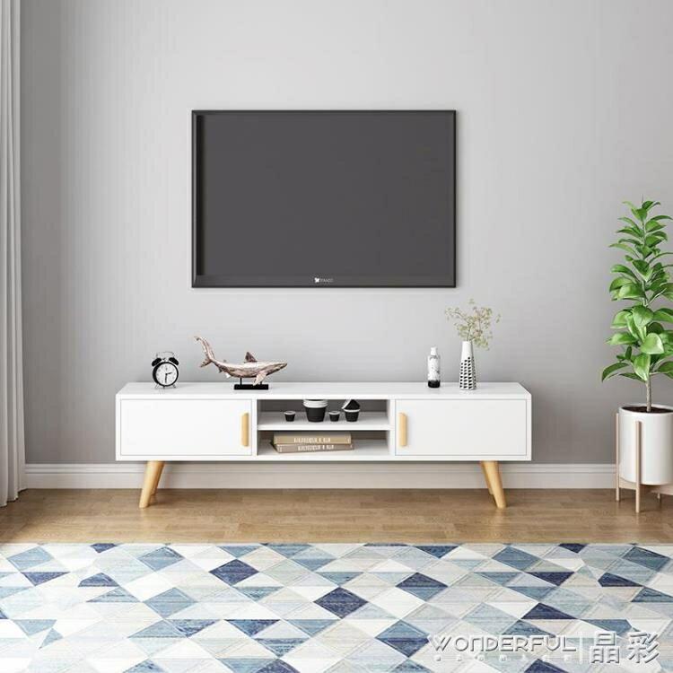 電視櫃 電視櫃現代簡約北歐茶幾櫃組合小戶型家用客廳地櫃出 晶彩LX