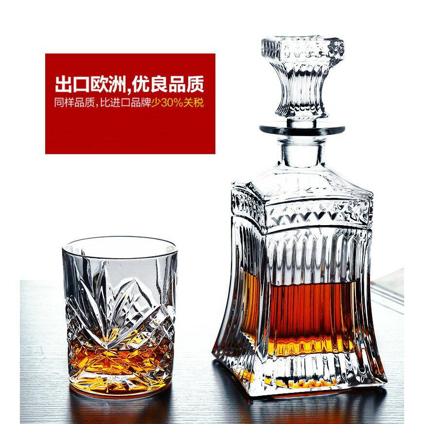 店長推薦JUNREN水晶玻璃酒樽大號紅酒醒酒器家用洋酒瓶子帶蓋防塵酒壺容器