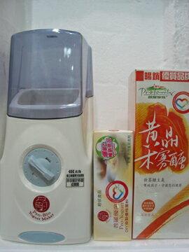 普羅生技~優格機x1台+優格菌粉x1盒+黃晶木寡醣x1瓶~特惠中~