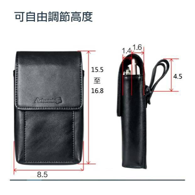 外銷歐美 可放2支手機 高級真皮直式雙機包+卡夾包 專利卡扣彎腰不卡卡 出口歐美🔹顛覆傳統腰掛皮套 隨心調整🔹 1
