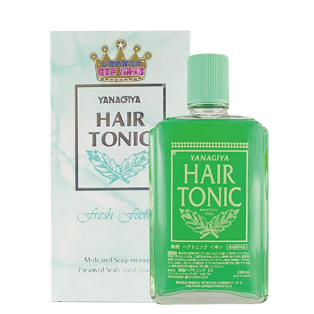 柳屋 雅娜蒂HAIR TONIC 髮根營養液  /  髮根精華液 /  髮根精華液(增強版)  /  強髮液 240ml 3