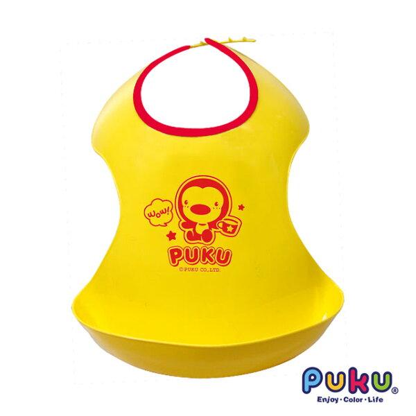 六甲媽咪親子生活館:PUKU餐用圍兜黃色【六甲媽咪】