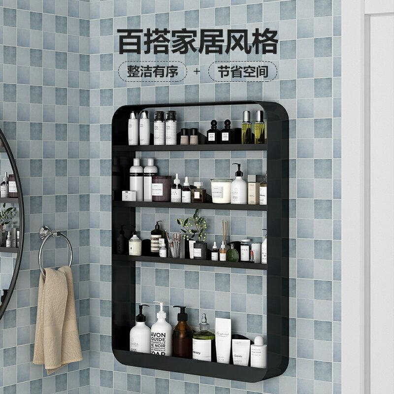 置物架壁掛式浴室收納架