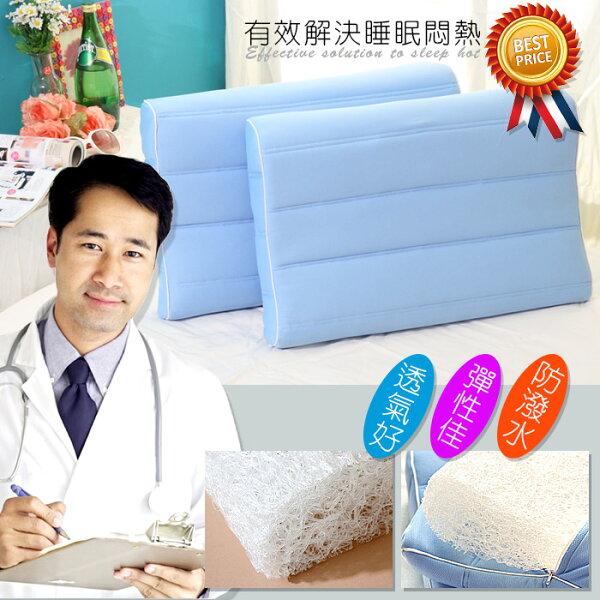 【人體工學】漂浮科技冰絲透氣枕✤朵拉伊露✤