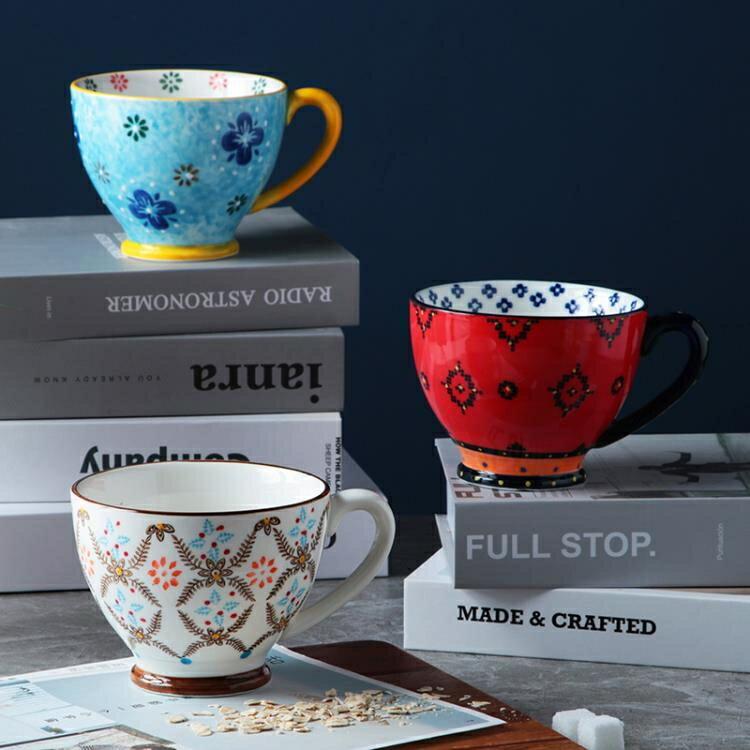 【618購物狂歡節】馬克杯 北歐手繪陶瓷早餐杯子創意個性潮流大容量咖啡燕麥片馬克杯yh