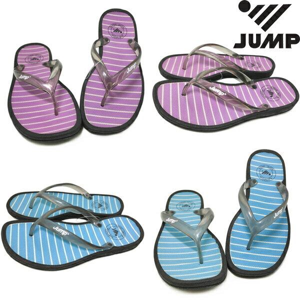 【零碼出清-24號】JUMP 將門 女款條紋耐磨人字夾腳拖鞋 [035紫 036水藍] MIT台灣製造 超值價$150