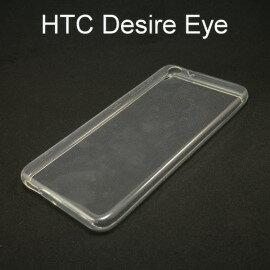 超薄透明軟殼  透明  HTC Desire Eye M910x
