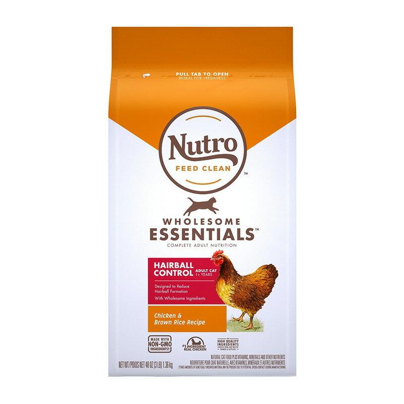 《Nutro美士》全護營養系列-成貓有效化毛配方(雞肉+糙米)-3LB  /  貓飼料 樂天雙11 1