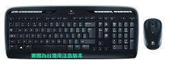☆宏華資訊廣場☆羅技Logitech MK330 無線滑鼠鍵盤組 電池壽命最長可達24個月