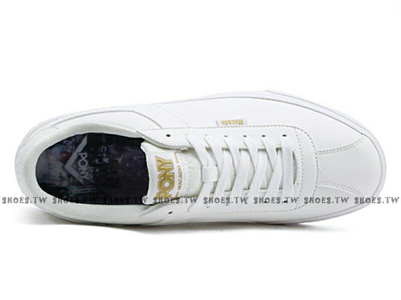 Shoestw【83M1MC01RW】PONY Macado 板鞋 休閒鞋 皮革 白金 男生 蔡依林 周筆暢 雙后代言 4