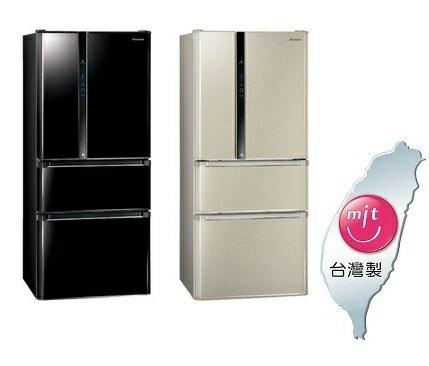 Panasonic 國際牌 NR-D618NHV nanoe變頻四門冰箱(610L) ★指定區域配送安裝★