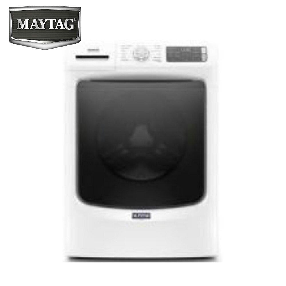 [Maytag 美泰克]17公斤 滾筒洗衣機 8TMHW6630HW ★ 指定送達含基本安裝+六期0利率 ★【請來電詢問貨況】