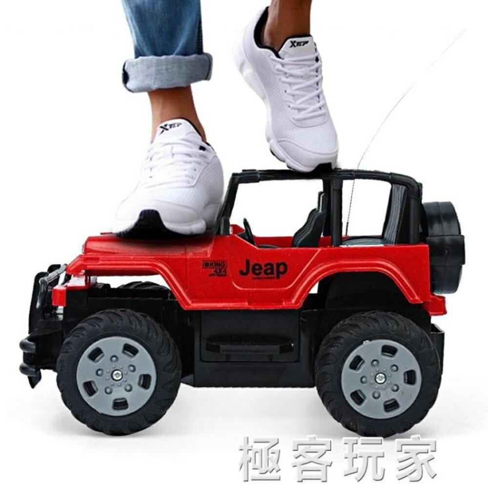 兒童遙控車越野車充電動遙控汽車玩具車漂移賽車大腳車玩具 男孩 ATF 『極客玩家』
