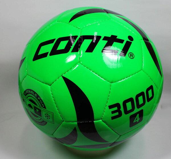 [陽光樂活]特價CONTI足球螢光專用足球(4號球)綠S3000-4