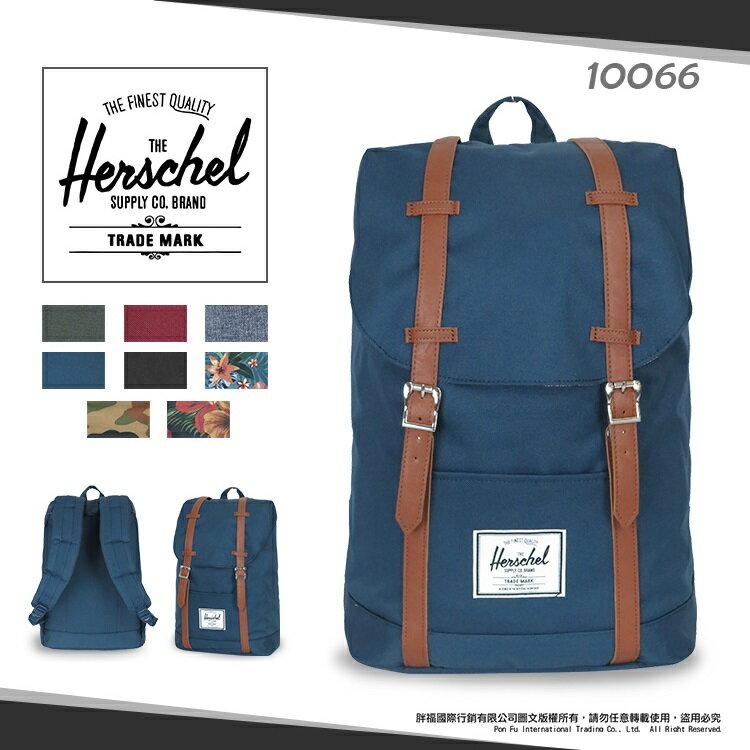 《熊熊先生》7折特賣 Herschel 時尚素色雙肩包 15吋筆電包 Retreat 束口休閒包 學院風書包 10066 帆布包 旅行後背包 可調式透氣背帶