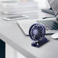 USB 掛扣勁涼手持雙葉扇UD-801  風扇夏出清-Airmate艾美特-3C特惠商品