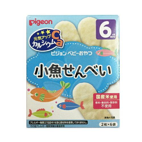 PIGEON貝親小魚仙貝25g(2枚x6袋)【悅兒園婦幼生活館】