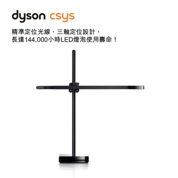 dysoncsysdesk4K白光桌燈(黑色)