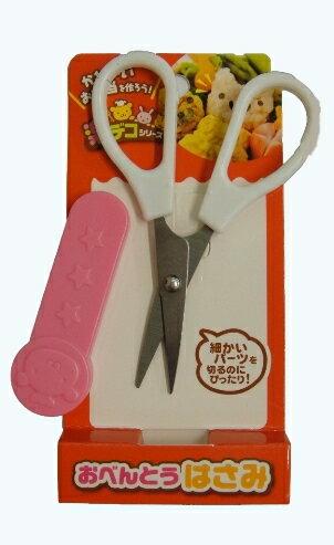 日本攜帶式食物剪刀(1入) - 限時優惠好康折扣