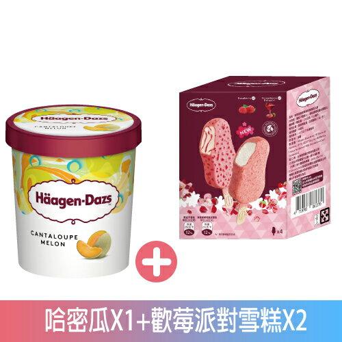 哈根達斯歡莓派對雪糕+哈密瓜/組【愛買冷凍】