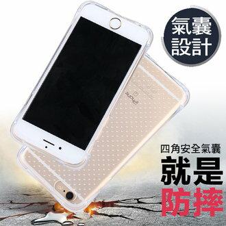 【清倉】三星 Note5 N9200 安全氣囊防摔保護套 Samsung Note5 高清透柔軟氣囊空壓殼 全包邊TPU軟殼
