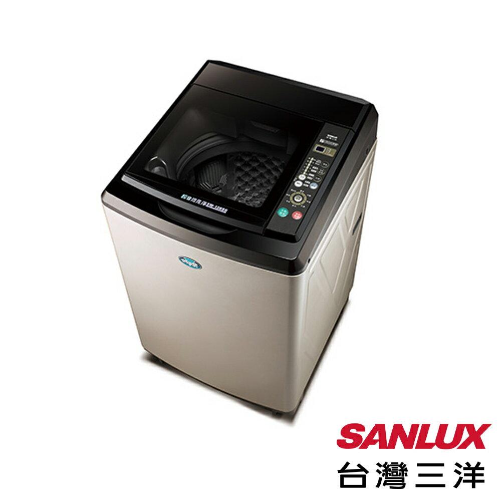SANLUX台灣三洋 媽媽樂15kg 超音波單槽洗衣機 SW-15NS6含原廠配送+安裝+舊機回收