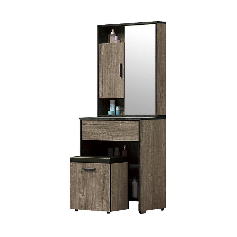 伊諾灰象2尺門鏡台(含椅)/H&D東稻家居-消費滿3千送點數10%