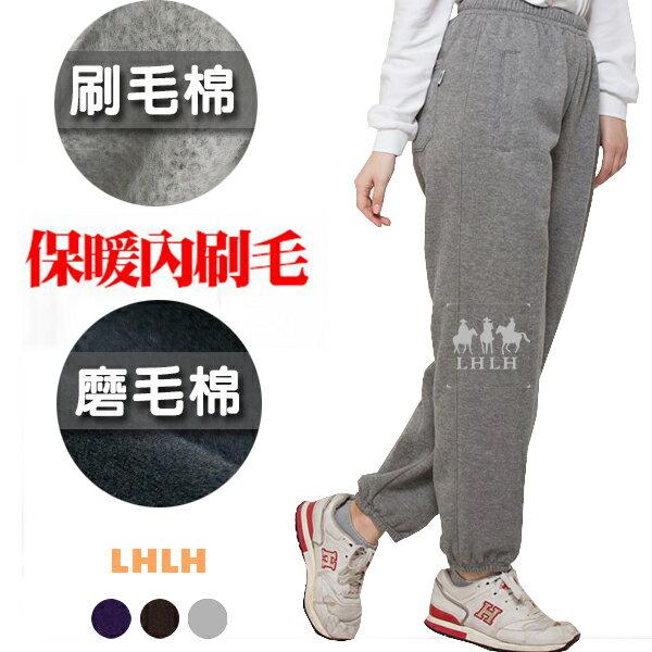 刷毛褲 台灣製 內刷毛長褲 功夫褲