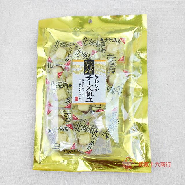 【0216零食會社】日本山榮-起士干貝120g