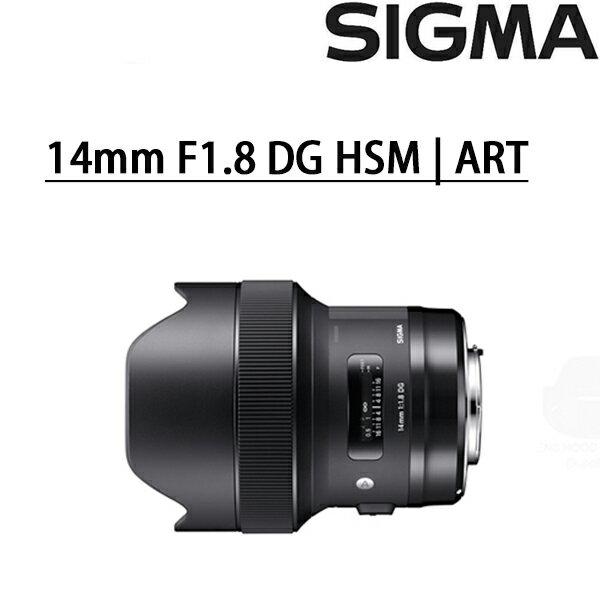 Nikon-Mall:★現貨★Sigma14mmF1.8ART恆伸公司貨