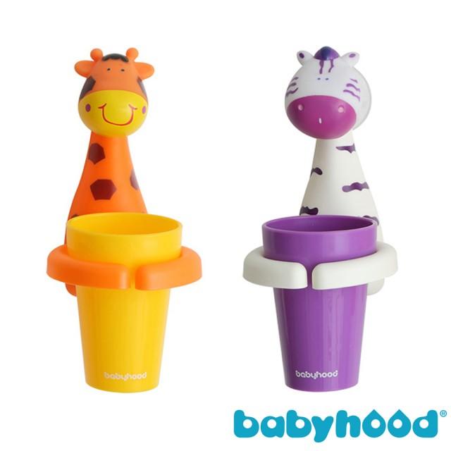★衛立兒生活館★Babyhood 世紀寶貝 兒童卡通牙杯架(斑馬/長頸鹿)