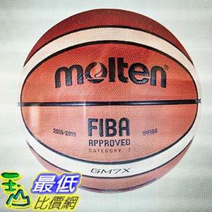 [COSCO代購 如果沒搶到鄭重道歉] W1163275 Molten GM7X 室內外合成皮籃球 FIBA 認證(7號)