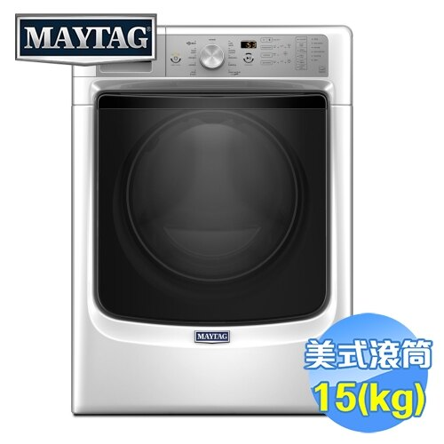 <br/><br/>  美泰克 Maytag 15公斤滾筒洗衣機 MHW5500FW 【送標準安裝】<br/><br/>